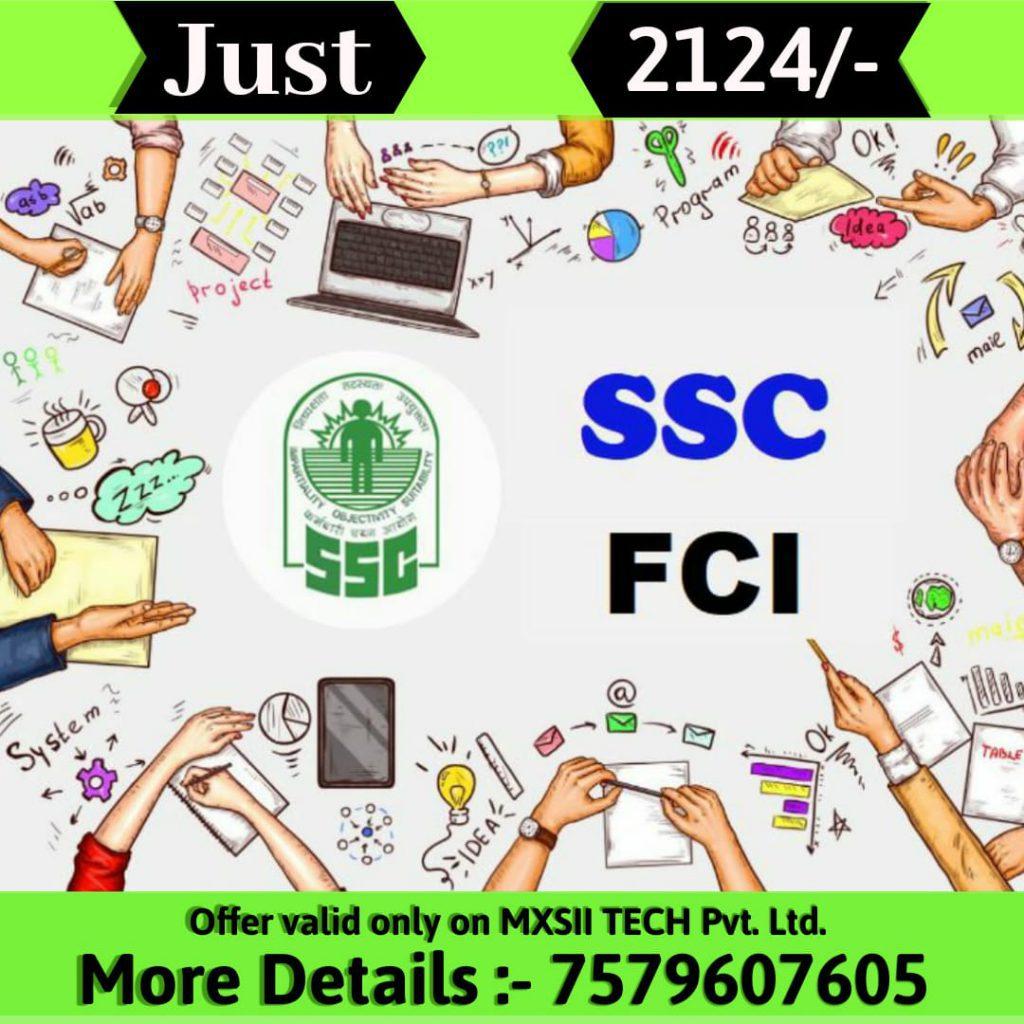 SSC FCI