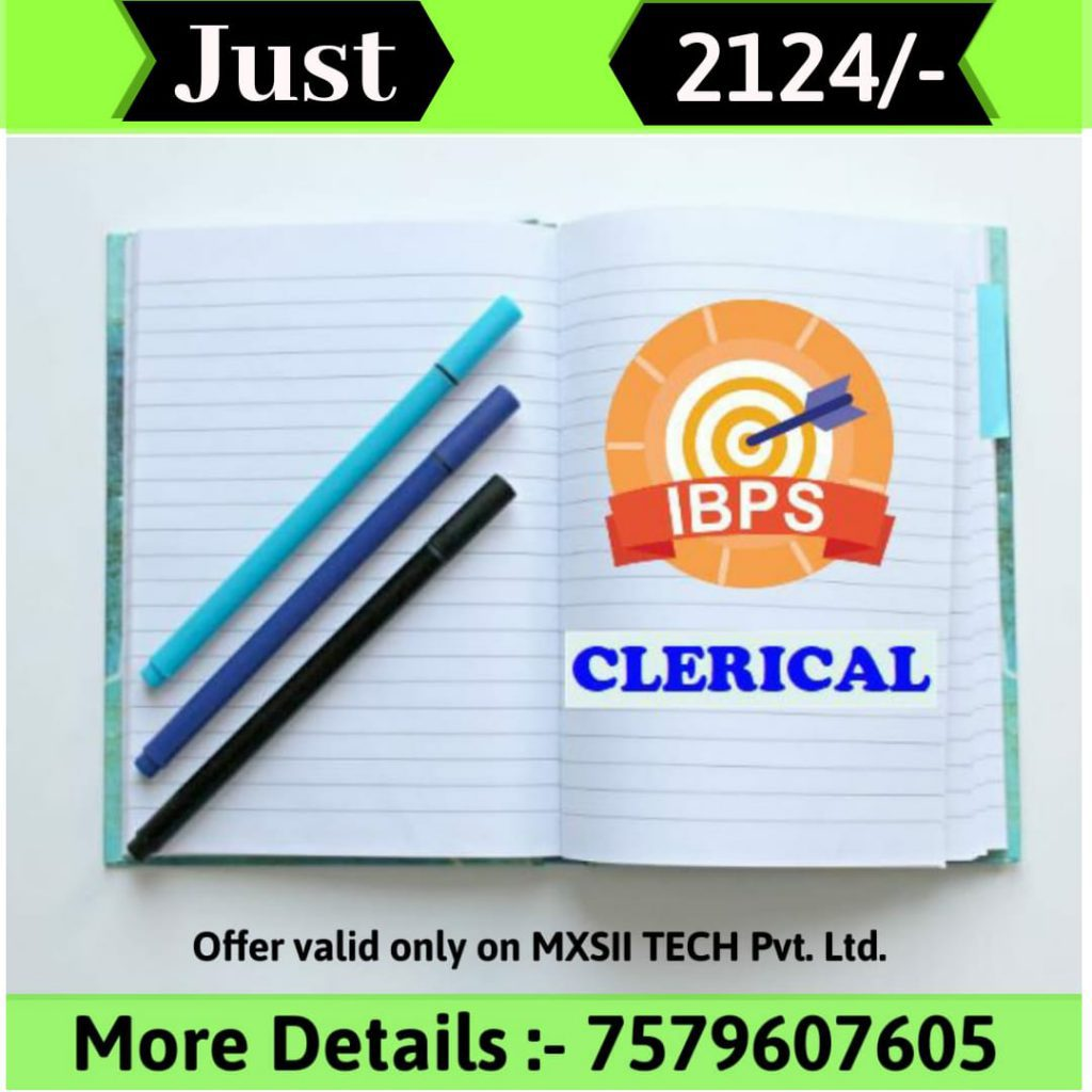 IBPS CLERICAL